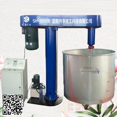 """点击查看""""日日新""""水性乳化沥青防水材料生产设备详细说明"""