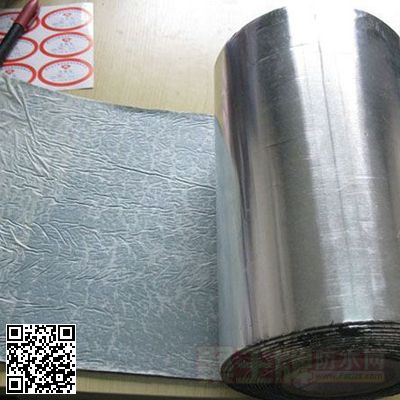 止水创可贴 铝箔面沥青自粘胶带