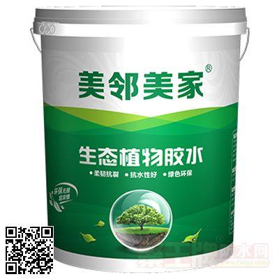 生态植物胶水 产品图片