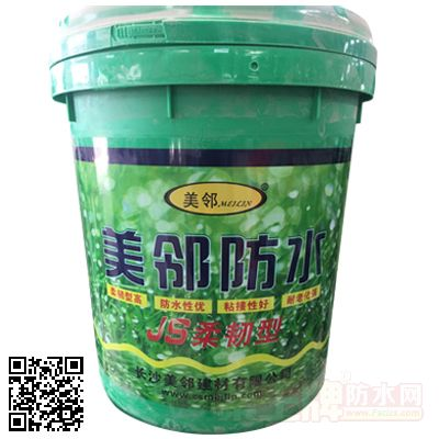 JS柔韧型防水液料
