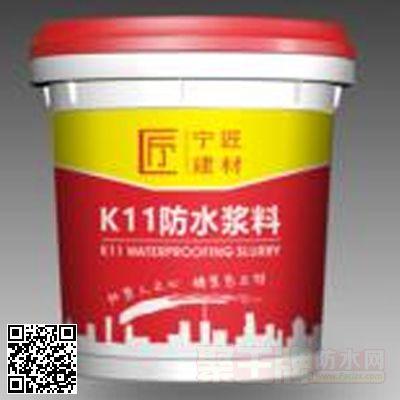 K11防水涂料 K11防水浆料 产品图片