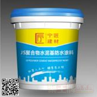 JS聚合物水泥基防水涂料 产品图片