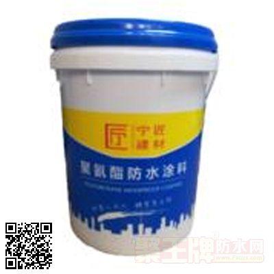 聚氨酯防水涂料 产品图片