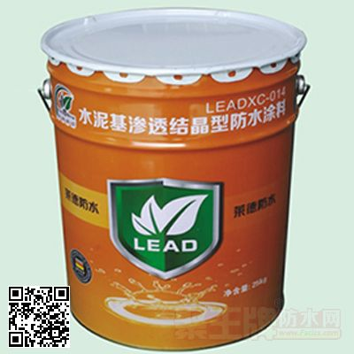 LDM-PCC水泥基渗透结晶防水涂料