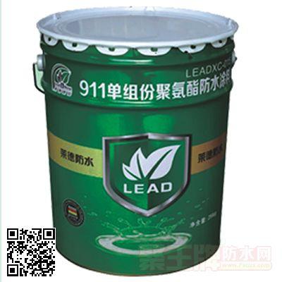 LDM-PU单组分聚氨酯防水涂料