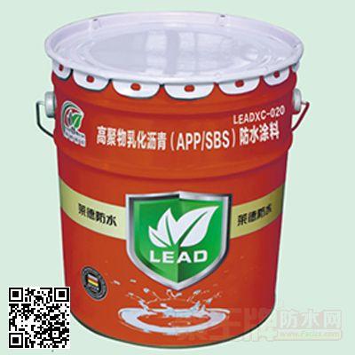 LDM-PBM高聚物改性沥青防水涂料(水乳型沥青防水