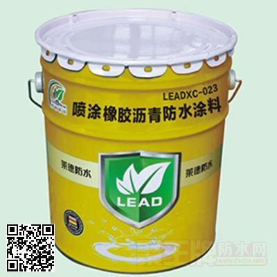 LDM-S喷涂橡胶沥青防水涂料