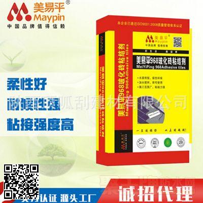美易平968玻化砖粘结剂 产品图片