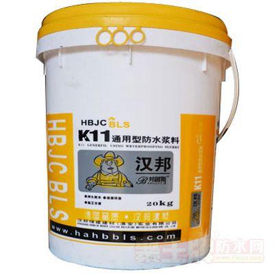 点击查看k11通用型防水浆料详细说明