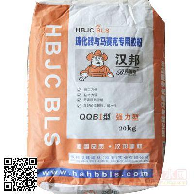 玻化砖与马赛克专用胶粉QQBⅠ型