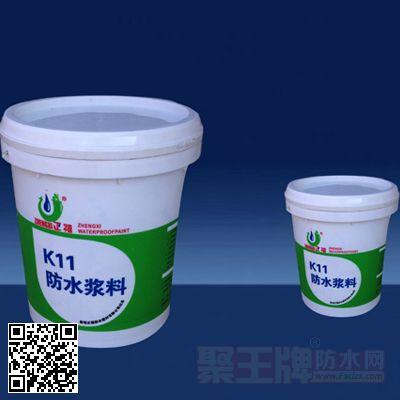 K11弹性防水浆料
