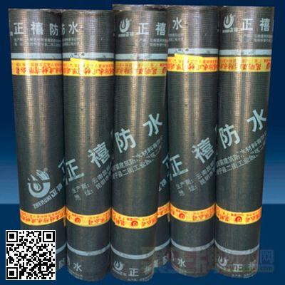 企标(SBS)橡胶改性沥青防水卷材