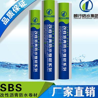 弹性体SBS改性沥青防水卷材 产品图片