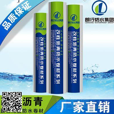 改性沥青聚乙烯胎防水卷材详细说明