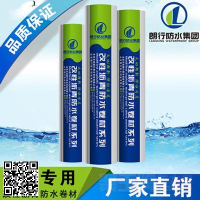 路桥专用塑性体(APP)沥青防水卷材 产品图片