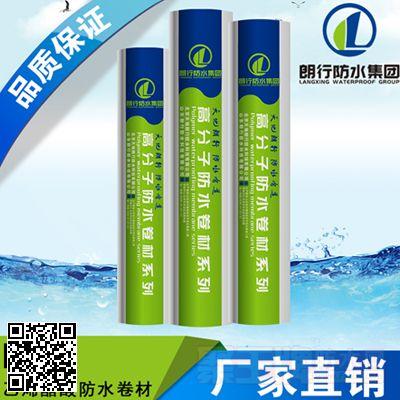 乙烯醋酸乙烯(EVA)防水卷材 产品图片