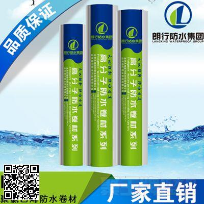 聚氯乙烯(PVC)防水卷材 产品图片