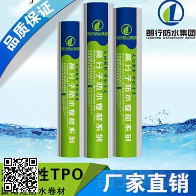 高分子(HDPE)自粘胶膜防水卷材 产品图片