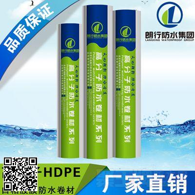 热塑性聚烯烃(TPO)防水卷材 产品图片