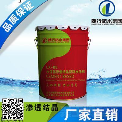 水泥基渗透结晶防水涂料 产品图片