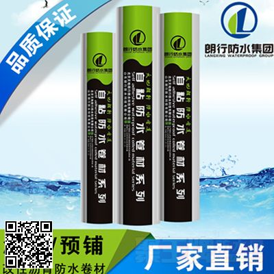 湿粘王——湿铺/预铺防水卷材 产品图片