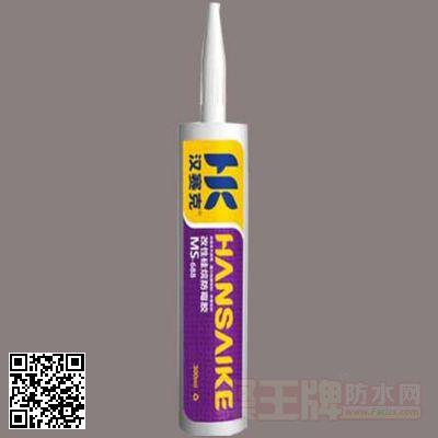 汉赛克MS-688防霉胶