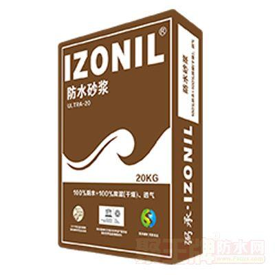 点击查看弼承・IZONIL防水砂浆ULTRA-20详细说明