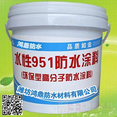 951多彩聚氨酯防水涂料