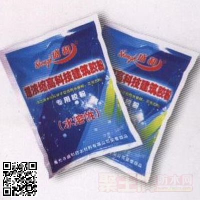 聚乙烯丙纶专用干粉胶