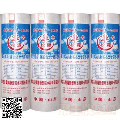 聚乙烯丙纶分子防水卷材