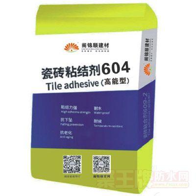 瓷砖粘结剂604