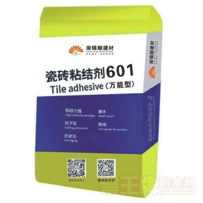 瓷砖粘结剂601