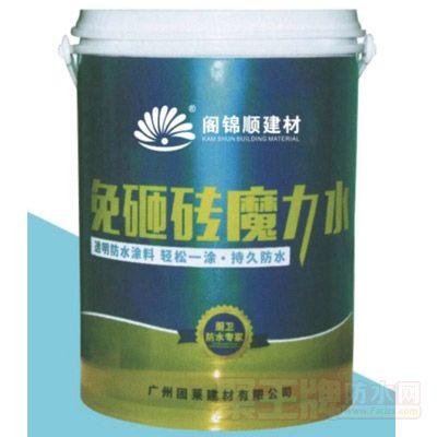 点击查看柠檬酸清洁剂万能型(免砸砖魔力水)详细说明