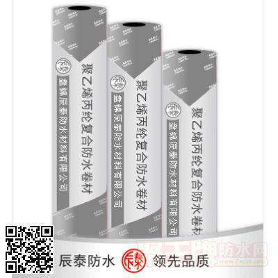 聚乙烯丙纶复合防水卷材 产品图片