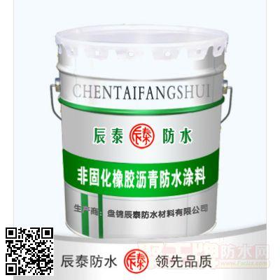 非固化橡胶沥青防水涂料 产品图片