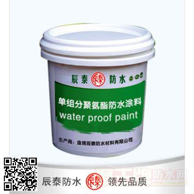 单组分聚氨酯防水涂料 产品图片
