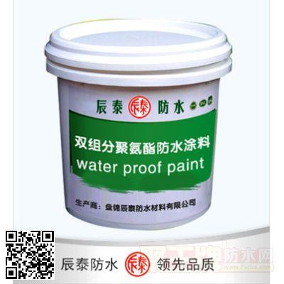 双组分聚氨酯防水涂料 产品图片