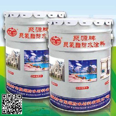 聚氨酯防水涂料(单/双组分)
