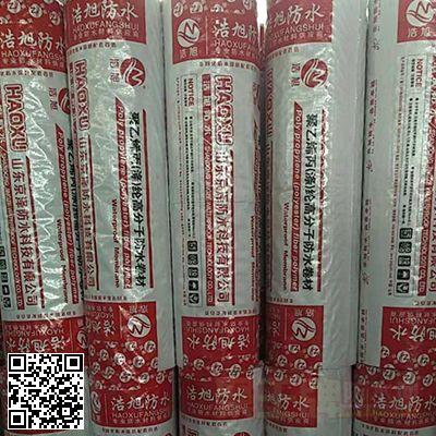 高分子聚乙烯丙(涤)纶防水卷材 产品图片