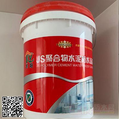 JS聚合物水泥基弹性防水涂料
