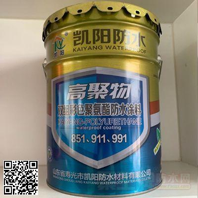点击查看高聚物改性沥青防水涂料详细说明