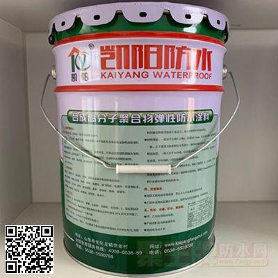 合成高分子聚合物弹性防水涂料