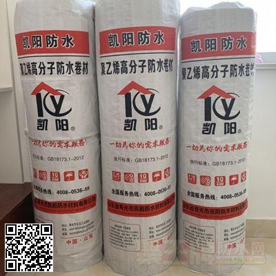 涤纶防水卷材 高分子防水卷材 丙纶涤纶防水卷材