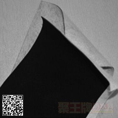复合三元乙丙橡胶防水卷材