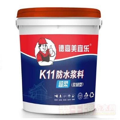 K11超柔防水浆料