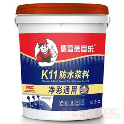 净彩通用K11防水浆料