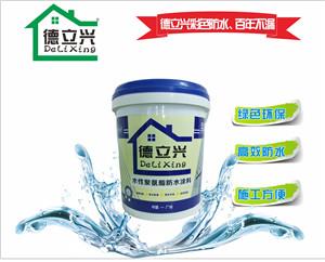 单组分水性聚氨酯工程专用防水