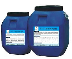 最新SBS水性高分子聚氨酯施工方便