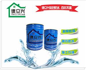德立兴厚招商代理厂家直销聚氨酯防水涂料