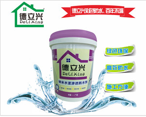 彩色纳米渗透防水剂  健康环保型防水材料